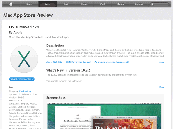 autodmg OSX10.9.2