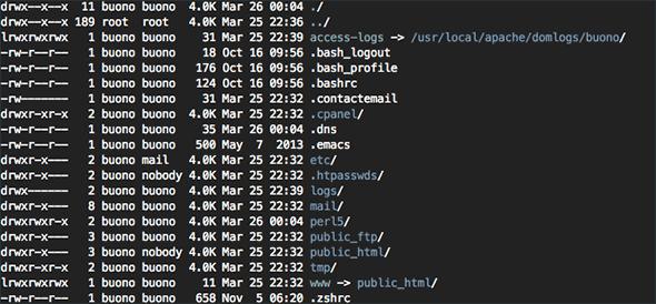 default-cpanel-structure